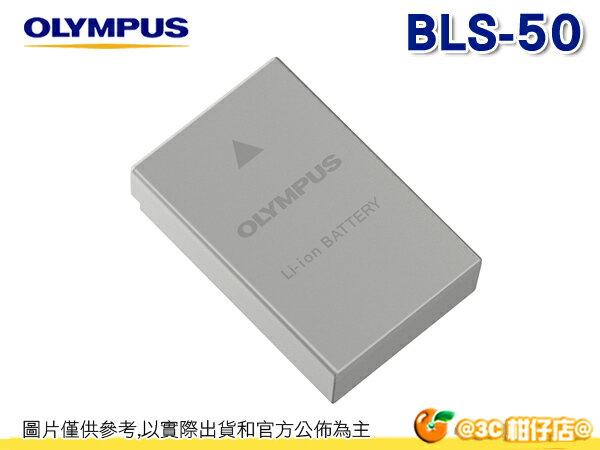 OLYMPUS PS~BLS50  鋰電池 E~PL用 BLS50 原電 EPL7 E~P