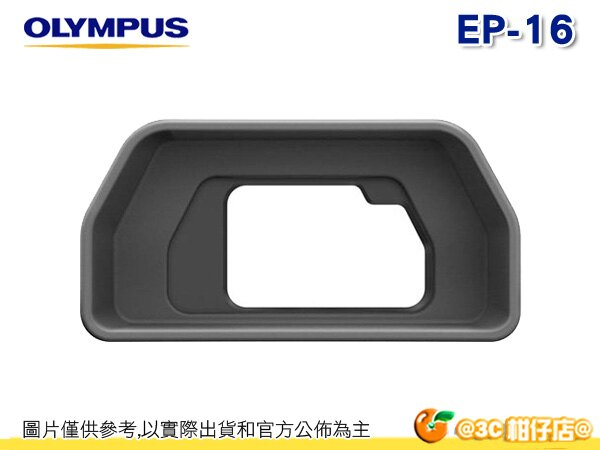 OLYMPUS EP-16 原廠大型目鏡遮光罩 EP16 眼罩 適用 OMD EM5 M2