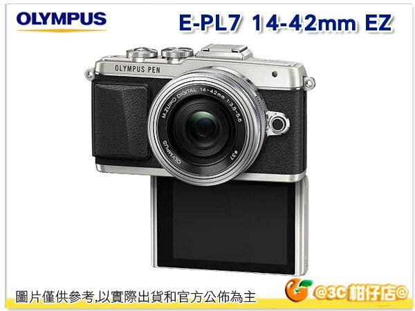 送64G 副電 大清潔組 OLYMPUS E~PL7 14~42mm EZ 單鏡組 EPL