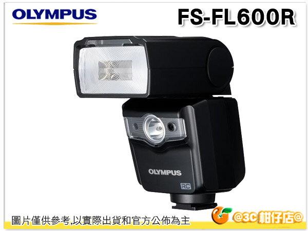 Olympus FL600R FL-600R 無線閃光燈 閃燈 元佑公司貨 EP3/EPL2/EPL3/EPM1/E5/OMD EM5