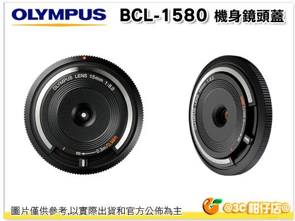 OLYMPUS M.ZD 15mm F8 機身蓋鏡頭 恆定光圈 微距 超薄定焦餅乾鏡 元佑公司貨 四色 BCL-1580