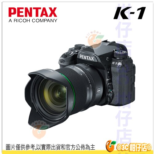 9/30前註冊送原廠電池手把  Pentax K-1 +24-70mm kit 單鏡組 K1 富堃公司貨