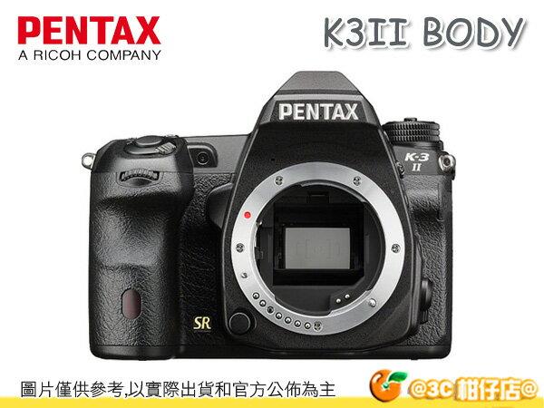 送64G+副電+相機包等好禮 Pentax K-3 II BODY 單機身 K3II 防滴防塵 富?公司貨