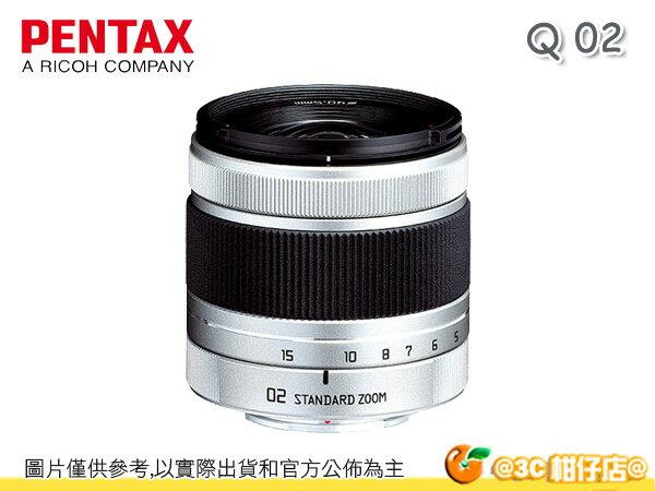 Pentax Q接環鏡頭 Q02 標準變焦鏡 5-15mm f/2.8-4.5 QS1 Q7 Q10 富堃公司貨