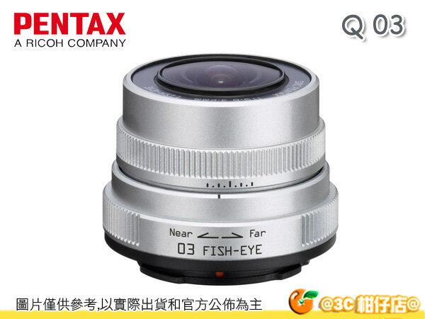 Pentax Q03 魚眼鏡頭 3.2mm f/5.6 QS1 Q7 Q10 Q接環鏡頭 富?公司貨