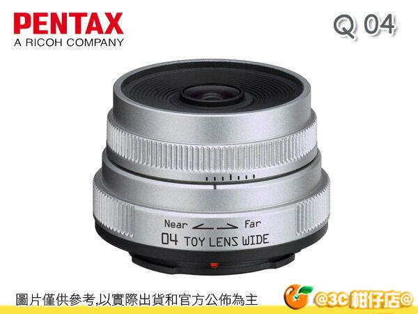 Pentax Q04 廣角玩具鏡頭 6.3mm f/7.1 QS1 Q7 Q10 Q接環鏡頭 富?公司貨