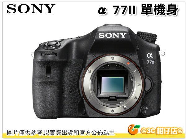 送32G+單眼用清潔組+保護貼 SONY A77 II body 單機身 A77II A77M2 台灣索尼公司貨 18+6個月保固 A77M2