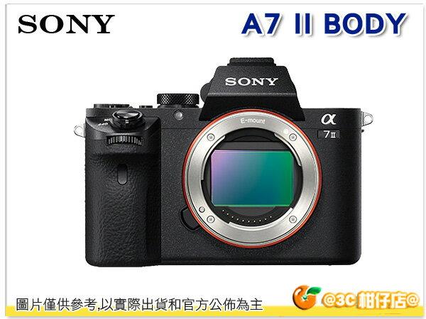 送原電*2+座充+大清潔組+保護貼 Sony A7 II body 單機身 A7M2 A7II M2 台灣索尼公司貨