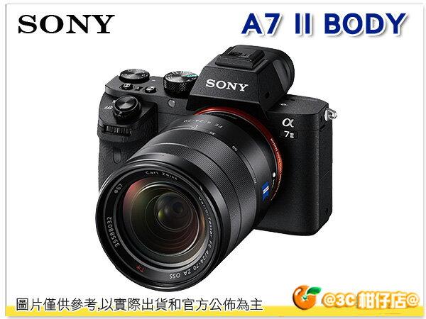 送原電*2+座充+減壓背帶+拭鏡筆+大清潔組等好禮 Sony A7 II A7IIK kit + 28-70mm (SEL2870) A7 II A7II M2 台灣索尼公司貨
