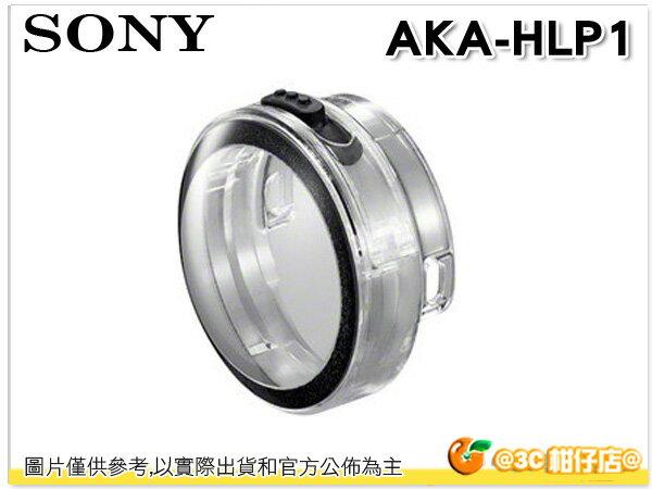 SONY AKA-HLP1 鏡頭保護蓋 AS100 專屬配件 極限攝影 運動 台灣索尼公司貨