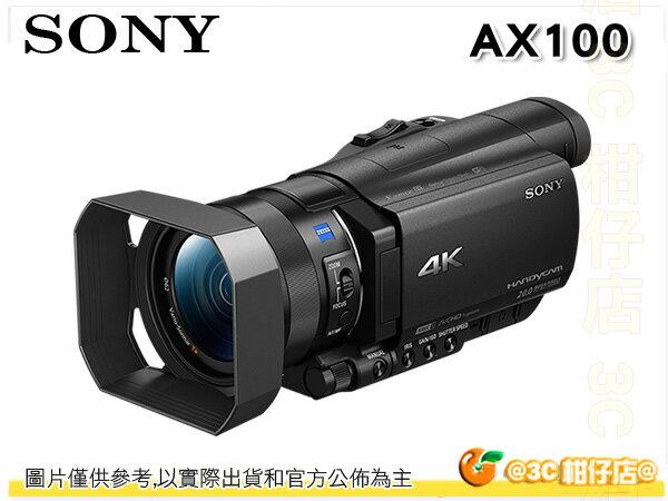 送64G+FV100V副電+座充等8好禮  SONY FDR-AX100 大感光元件 4K 數位攝影機 台灣索尼公司貨 兩年保固