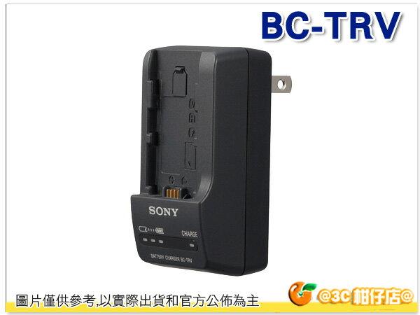 全新 SONY BC-TRV 原廠壁插式充電器 公司貨 NP-FV NP-FP NP-FH 系列專用
