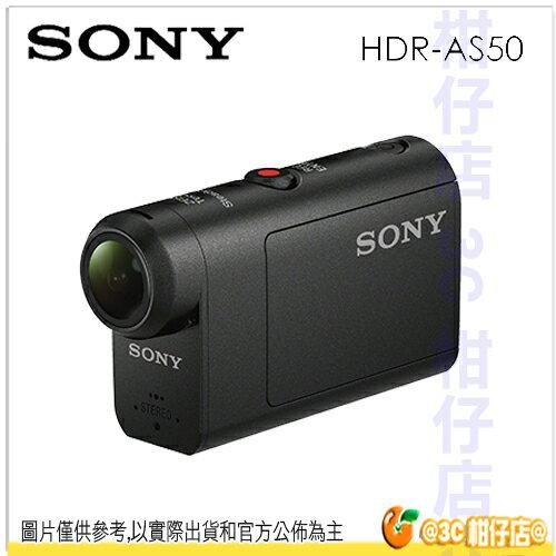 免運 送NP-BX1原電 SONY HDR-AS50 運動攝影機 4K縮時攝影 蔡司 變焦 超廣角 台灣索尼公司貨