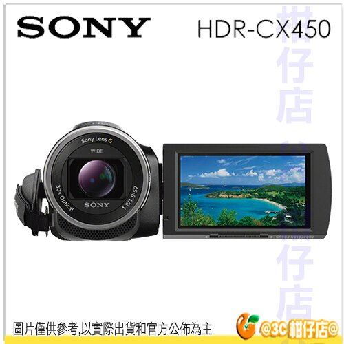 送原電+32G+原廠包+桌腳+清潔組等好禮 SONY HDR-CX450 數位攝影機 蔡司 縮時攝影 防手震 台灣索尼公司貨 二年保固