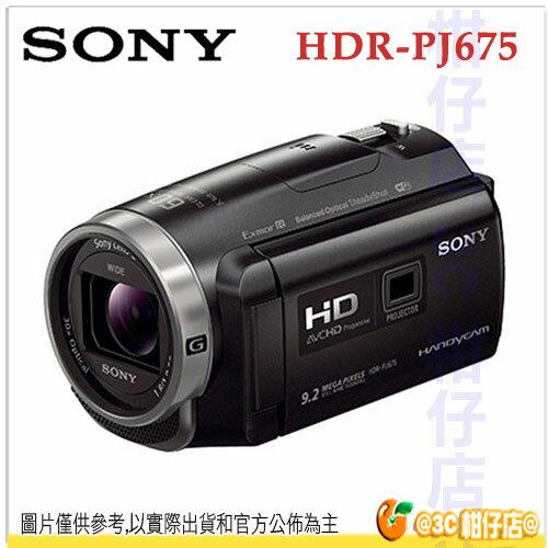 送原廠包+清潔組+保護貼 SONY HDR-PJ675 數位攝影機 防手震 縮時攝影 內建32G 台灣索尼公司貨 二年保固