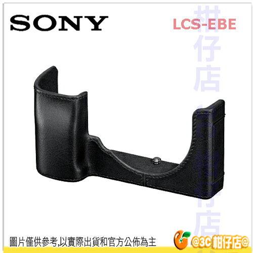 客訂 SONY LCS-EBE A6000 A6300 專用皮套 機身皮套 台灣索尼公司貨