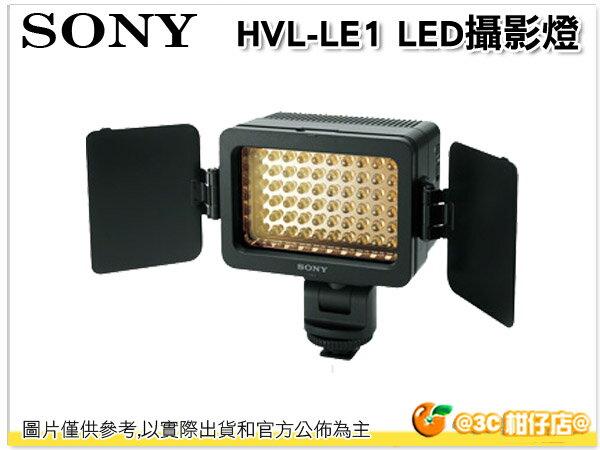 SONY HVL-LE1 LED攝影燈 台灣索尼公司貨 for A99V RX1 HX50v NEX-7 NEX-6 - 限時優惠好康折扣