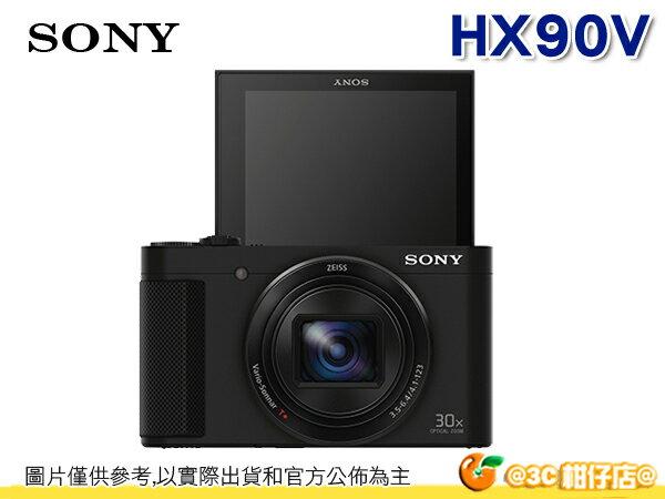 送原廠禮+電池+座充+原廠包+自拍棒等好禮 SONY DSC-HX90V 數位相機 自拍 電子觀景窗 台灣索尼公司貨
