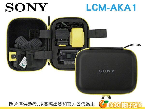 SONY LCM-AKA1 半硬式攜帶盒 AS15 AS30 專屬配件 極限攝影 運動 台灣索尼公司貨