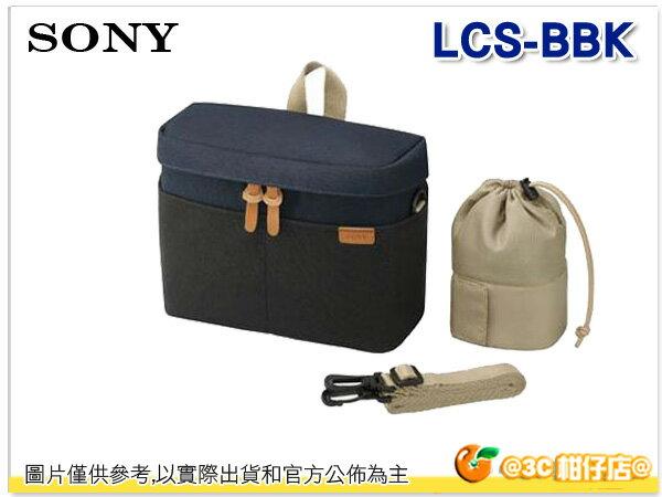 免運 SONY LCS-BBK 軟質攜行包 附鏡頭袋 可側背 內袋 內瞻包 索尼公司貨