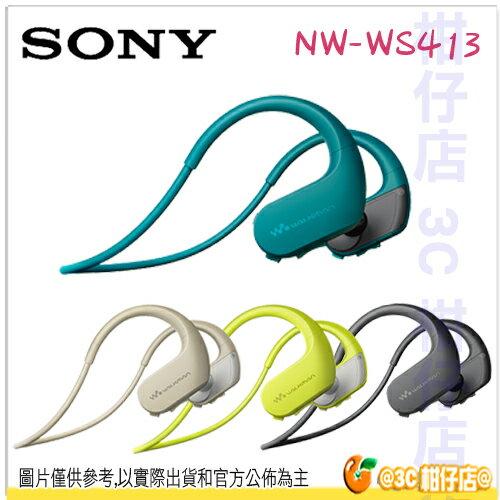 免運 送收納盒 SONY NW-WS413 4G 無線 運動型 MP3 防水 環境音 游泳 極速充電 台灣索尼公司貨 WS413 1