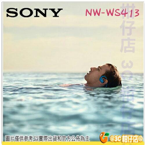 免運 送收納盒 SONY NW-WS413 4G 無線 運動型 MP3 防水 環境音 游泳 極速充電 台灣索尼公司貨 WS413 3