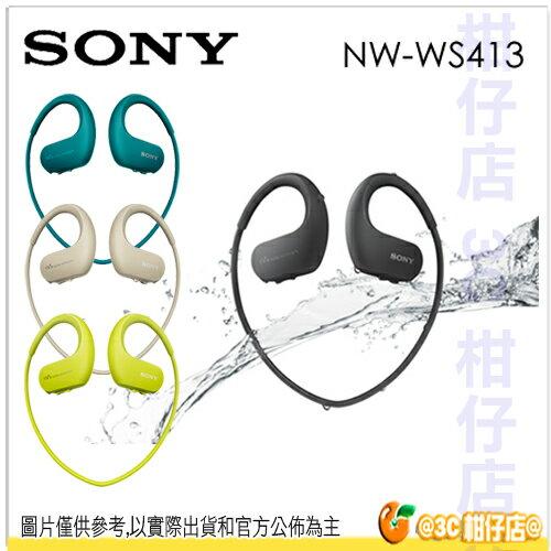 免運 送收納盒 SONY NW-WS413 4G 無線 運動型 MP3 防水 環境音 游泳 極速充電 台灣索尼公司貨 WS413 0