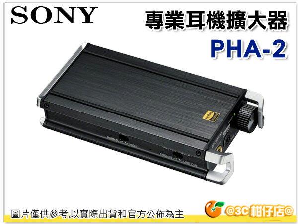 SONY PHA-2 隨身耳機擴大機 頂級數位類比轉換 PHA2 支援 Walkman 台灣索尼公司貨 一年保固