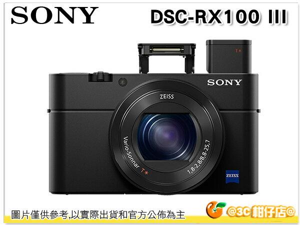 送64G+原電+座充+相機包+桌腳+讀卡機+清潔組+保貼 SONY DSC-RX100 III RX100M3 RX100III RX100 M3 台灣索尼公司貨