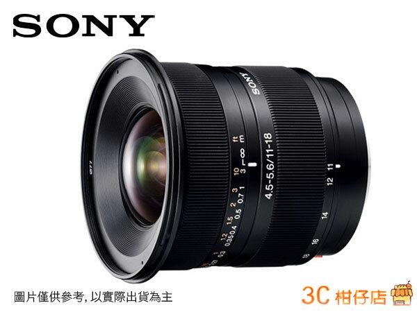 送保護鏡 SONY APS DT 11-18mm F4.5-5.6 SAL1118 SAL-1118 廣角變焦鏡頭 台灣索尼公司貨