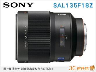 SONY SAL135F18Z Zeiss 135mm f1.8 SSM Planar T* 大光圈 蔡司鏡頭 台灣索尼公司貨
