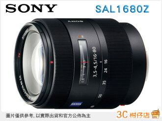送拭鏡布 SONY SAL1680Z Zeiss DT 16-80mm T* F3.5-4.5 ZA F 蔡司鏡頭 台灣索尼公司貨