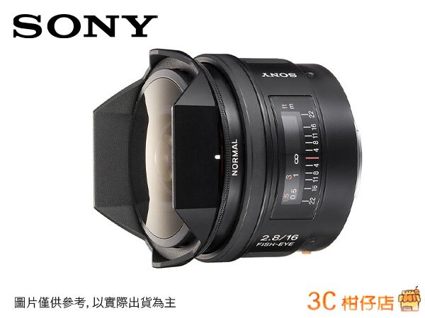送保護鏡 SONY 16mm F/2.8 SAL16F28 SAL-16F28 魚眼鏡頭 FISHEYE FISH-EYE 台灣索尼公司貨