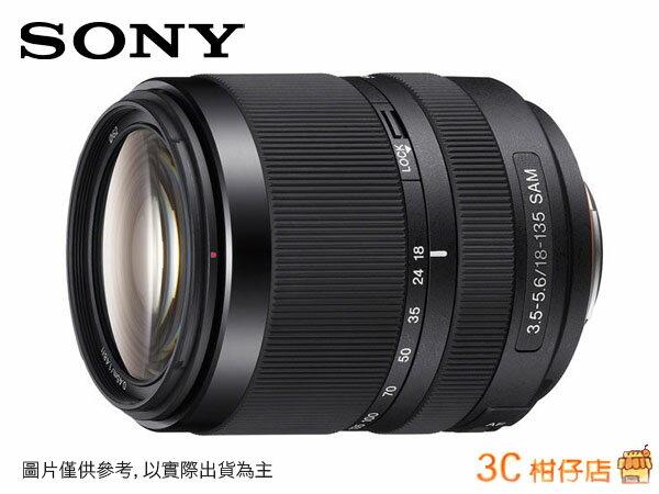 送拭鏡紙 SONY DT 18-135mm SAL18135 SAL-18135 變焦鏡頭 台灣索尼公司貨 2013主推鏡頭