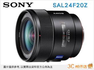 SONY SAL24F20Z 24mm F2 Zeiss SSM Planar T* 蔡司鏡頭 台灣索尼公司貨