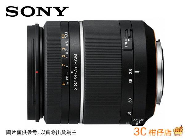送保護鏡 SONY 28-75mm F2.8 SAM SAL2875 SAL-2875 變焦鏡頭 台灣索尼公司貨