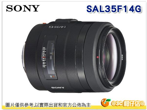 送拭鏡布 SONY 35mm F1.4 G SAL35F14G 台灣索尼公司貨 保固2年 - 限時優惠好康折扣