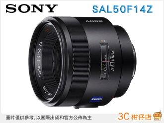 SONY SAL50F14Z 50mm F1.4 Zeiss SSM Planar T* 蔡司鏡頭 台灣索尼公司貨
