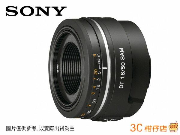 送保護鏡 SONY AP DT 50mm F1.8 SAM SAL50F18 SAL-50F18 定焦鏡頭 台灣索尼公司貨