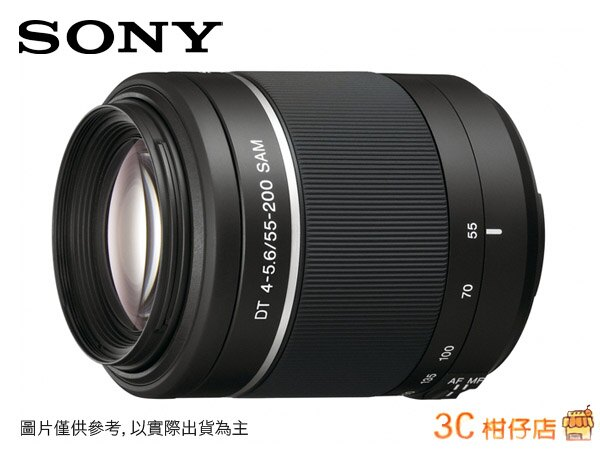 送保護鏡 SONY APS DT 55-200mm F4-5.6 SAL-55200-2 SAL55200 望遠變焦鏡頭 人像 風景 台灣索尼公司貨