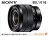 送保護鏡 /  SONY SEL1018 10-18mm F4.0 OSS 變焦廣角鏡頭 NEX E接環 台灣索尼公司貨 - 限時優惠好康折扣