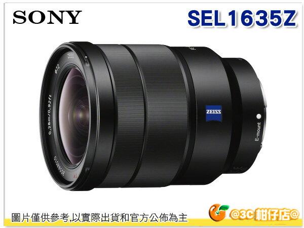 SONY 蔡司 T* FE 16-35mm F4 ZA OSS 大光圈 SEL1635Z 全片幅適用 台灣索尼公司貨 - 限時優惠好康折扣