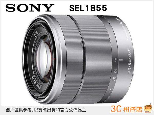 送保護鏡 /  SONY SEL1855 E18-55mm F3.5-5.6 OSS 變焦鏡頭 NEX E接環 台灣索尼公司貨 - 限時優惠好康折扣