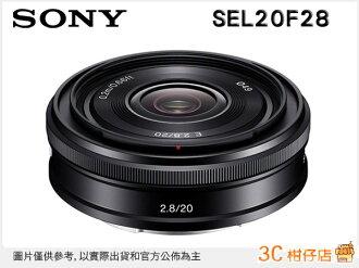 送保護鏡/ SONY SEL20F28 E 20mm F2.8 定焦 餅乾鏡 NEX E接環 台灣索尼公司貨