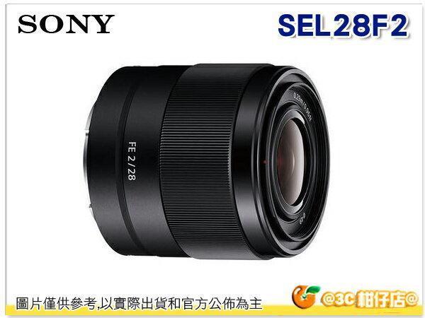 SONY E 28mm F2 大光圈 定焦鏡 SEL28F20 台灣索尼公司貨 - 限時優惠好康折扣
