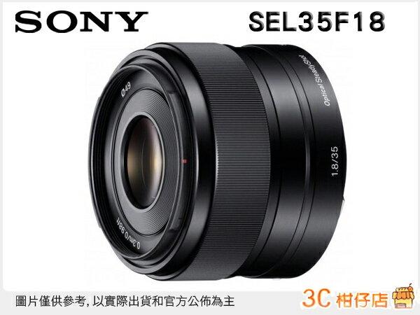 送保護鏡 /   SONY SEL35F18 35mm F1.8 OSS 定焦 NEX E接環 台灣索尼公司貨 EX-5R NEX-6 NEX-7 NEX-5N - 限時優惠好康折扣