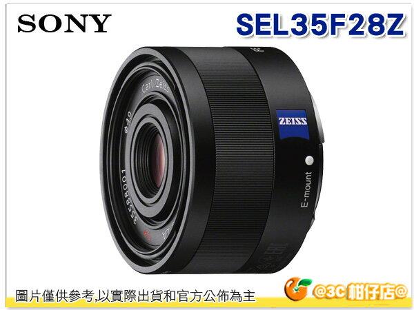 送拭鏡布 Sony 卡爾蔡司 Sonnar T* FE 35mm F2.8 ZA SEL35F28Z 台灣索尼公司貨