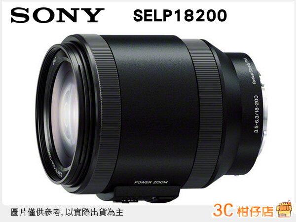 送保護鏡/ SONY SELP18200 E PZ 18-200mm F3.5-6.3 OSS 變焦鏡頭 NEX E接環 台灣索尼公司貨