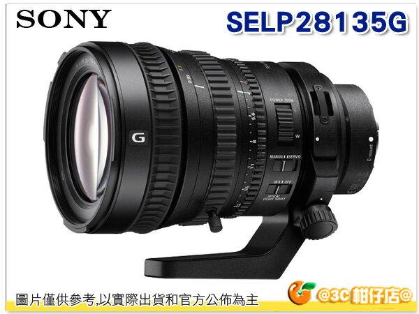 需預定 SONY 28-135mm F4 G OSS 變焦鏡頭 台灣索尼公司貨 SELP28135G