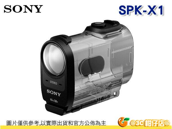 SONY SPK-X1 防水外殼 可下水10米 FDR-X1000V 專用 索尼公司貨